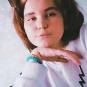 Екатерина Дилема 18 Улан-Удэ