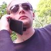 Евгений, 32, г.Регенсбург