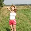 Ирина, 26, г.Барнаул