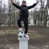 Александр, 40, г.Марьинка