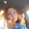 Регина, 27, г.Уссурийск