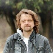 Александр, 45 лет, Водолей
