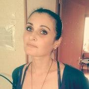Елена, 36, г.Черноморское