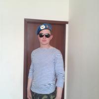 Яркий, 27 лет, Козерог, Запорожье