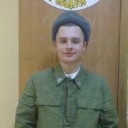 Андрей 27 Ижевск