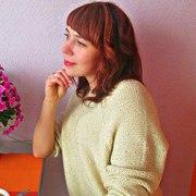 Екатерина, 30, г.Советск (Калининградская обл.)