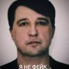 ЯНУС, 48, г.Нижневартовск