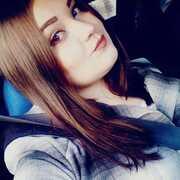 Стася, 23, г.Пермь