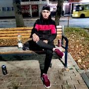 Денис 20 лет (Весы) Белая Церковь
