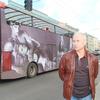 Виталий, 58, г.Москва