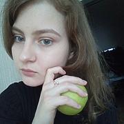 Лилия 20 лет (Дева) Липецк