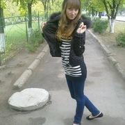 Ирина, 28 лет, Водолей