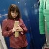 Арина Бобылева, 16, г.Волжский (Волгоградская обл.)