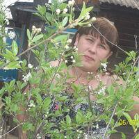 Елена, 34 года, Скорпион, Братск