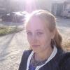 людмила, 28, г.Абинск