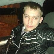 Евгений 29 Краснотурьинск