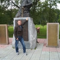 Александр, 44 года, Весы, Екатеринбург