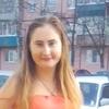 Екатерина, 35, г.Сарапул