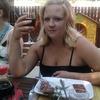 Катюшка, 28, г.Краснозаводск
