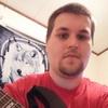 Trent, 26, г.Исли