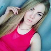 Анастасия, 24, г.Нижнекамск