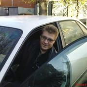 Кирилл 50 Москва
