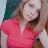 Christie, 20, г.Дивеево