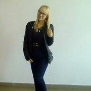 Ирина, 20, г.Жигулевск
