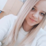 Елена Сударикова, 18, г.Серпухов