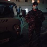 Дамир 28 Москва
