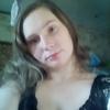 Анна Карташова, 32, г.Сусанино