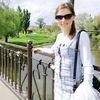 Яна Лангада, 33, г.Кривой Рог
