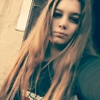 Ангела, 19, Торецьк