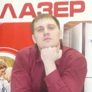 Максим 35 Усть-Илимск