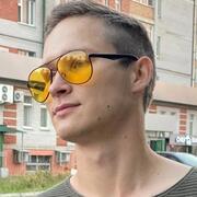 Алмаз 23 Казань