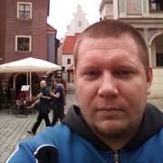Sasha 40 лет (Близнецы) Чернигов