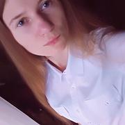 Аня, 22, г.Пятигорск