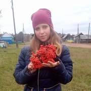 Виктория 18 лет (Телец) Канск