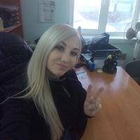 ирина, 31 год, Водолей, Ангарск