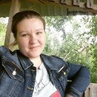 Татьяна, 24 года, Водолей, Кувандык