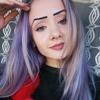 Viktoriya, 18, Lebedin