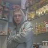 Sanay, 17, г.Калининград