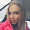Виктория, 28, г.Юрмала
