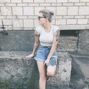 Полина, 29, г.Ессентуки