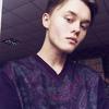 Кирилл, 19, г.Барнаул