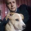 Andrey, 29, Bohodukhiv