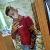 Евгений, 18, г.Гуляйполе