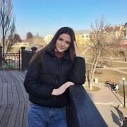 Анастасия, 20, г.Казань