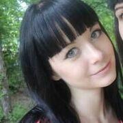 Kat 18 лет (Овен) хочет познакомиться в Краснодаре