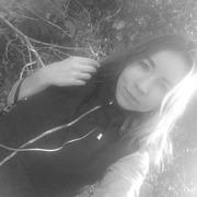 Екатерина Самарцева, 21, г.Уфа